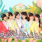 WONDERLAND [Type B] (SINGLE+DVD)(Japan Version)