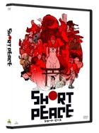 SHORT PEACE (DVD)(Japan Version)