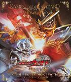 Movie Kamen Rider Wizard In Magic Land (Blu-ray) (Collector's Pack) (Japan Version)