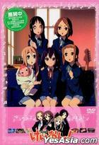 K-ON! (DVD) (Vol.5) (With Collector's Box) (Taiwan Version)