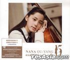 15 (CD + DVD)