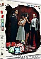 Korea Secret Agency (AKA: Super Rookie Ranger) (DVD) (End) (Multi-audio) (SBS TV Drama) (Taiwan Version)