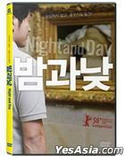 Night And Day (DVD) (First Press Limited Edition) (Korea Version)