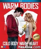 Warm Bodies (2013) (Blu-ray) (Hong Kong Version)
