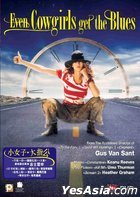 Even Cowgirls Get The Blues (DVD) (Hong Kong Version)