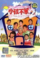 I Not Stupid Too (DVD) (End) (TV Version) (English Subtitled) (Malaysia Version)