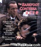 The Barefoot Contessa (VCD) (Hong Kong Version)