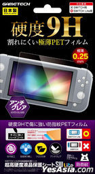 Nintendo Switch Lite Hard PET Film SW Lite (Anti-Fingerprint) (Japan Version)