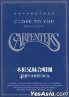 40/40 - Close To You Remembering The Carpenters (DVD) (Taiwan Version)