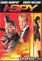 I Spy (Korean Version)
