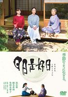 Every Day A Good Day (DVD) (Normal Edition)(Japan Version)