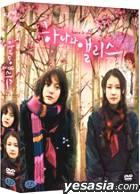 Hana And Alice (Korean Version)