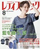 Lady Boutique 09647-08 2020