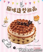 For Cat Lovers with a Sweet Tooth