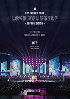 BTS World Tour 'Love Yourself' -Japan Edition- [DVD + POSTER] (Normal Edition) (Japan Version)