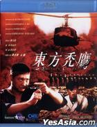 Eastern Condors (Blu-ray) (Kam & Ronson Version) (Hong Kong Version)