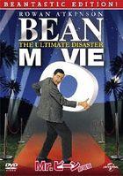 BEAN THE MOVIE (Japan Version)