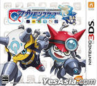 Digimon Universe Appli Monsters (3DS) (日本版)