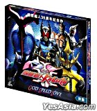 Masked Rider Kabuto The Movie: God Speed Love (VCD) (Vol.1 Of 2) (Hong Kong Version)