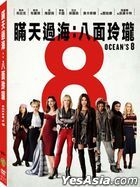 Ocean's 8 (2018) (DVD) (Taiwan Version)