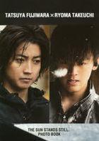 """Fujiwara Tatsuya Takeuchi Ryoma """"The Sun Stands Still"""" Photobook"""