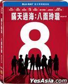 Ocean's 8 (2018) (Blu-ray) (Single Disc Edition) (Steelbook) (Taiwan Version)