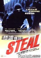 Steal (DTS Version) (Hong Kong Version)