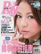 Ray Guo Ji Zhong Wen Ban 9 Yue Hao/2007  Di55 Qi