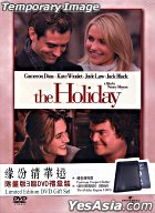 The Holiday (HD DVD) (Hong Kong Version)