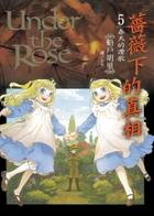 Under The Rose (Vol.5)