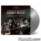 Crouching Tiger, Hidden Dragon: Sword of Destiny Original Motion Picture Soundtrack (OST) (2 Vinyl LP)