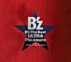 B'z The Best 'ULTRA Pleasure' (ALBUM+DVD)(Japan Version)