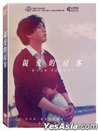 Dear Tenant (2020) (DVD) (Collector's Edition) (Hong Kong Version)