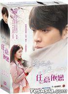 Uncontrollably Fond (2016) (DVD) (Ep.1-20) (End) (Multi-audio) (KBS TV Drama) (Taiwan Version)