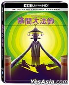 陰間大法師 (1988) (4K Ultra HD + Blu-ray) (Steelbook) (台灣版)