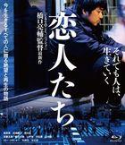 Three Stories of Love (Blu-ray) (Japan Version)