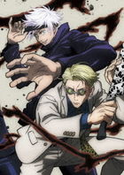 Jujutsu Kaisen Vol.3 (DVD) (Japan Version)