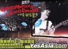 盧廣仲Good Morning & Good Evening小巨蛋演唱會 (4DVD + 2CD)