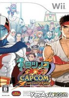 Tatsunoko VS. Capcom Cross Generation of Heroes (Japan Version)