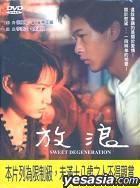 Sweet Degeneration (Taiwan Version)