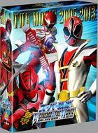 SUPER SENTAI V CINEMA & THE MOVIE BLU-RAY BOX 2005-2013 (Japan Version)
