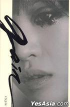 Gain (Brown Eyed Girls) Mini Album - step 2/4 (CD+DVD)