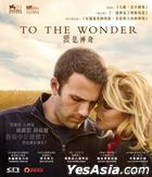 To The Wonder (2012) (VCD) (Hong Kong Version)