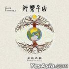 Gaia Formosa (Vinyl LP)