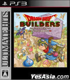 Dragon Quest Builders Alefgard o Fukkatsu Seyo (Bargain Edition) (Japan Version)