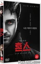 Horns (DVD) (Korea Version)