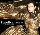 Papillon Bohemian Rhapsody  (Normal Edition) (Japan Version)