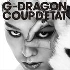 COUP D'ETAT [+ ONE OF A KIND & HEARTBREAKER] (2CDs)(Normal Edition)(Japan Version)