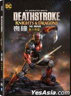 Deathstroke: Knights & Dragons (DVD) (Hong Kong Version)