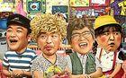 Matsumoto Ke No Kyuujitsu Final (DVD) (Japan Version)